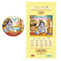 cd writing chennai